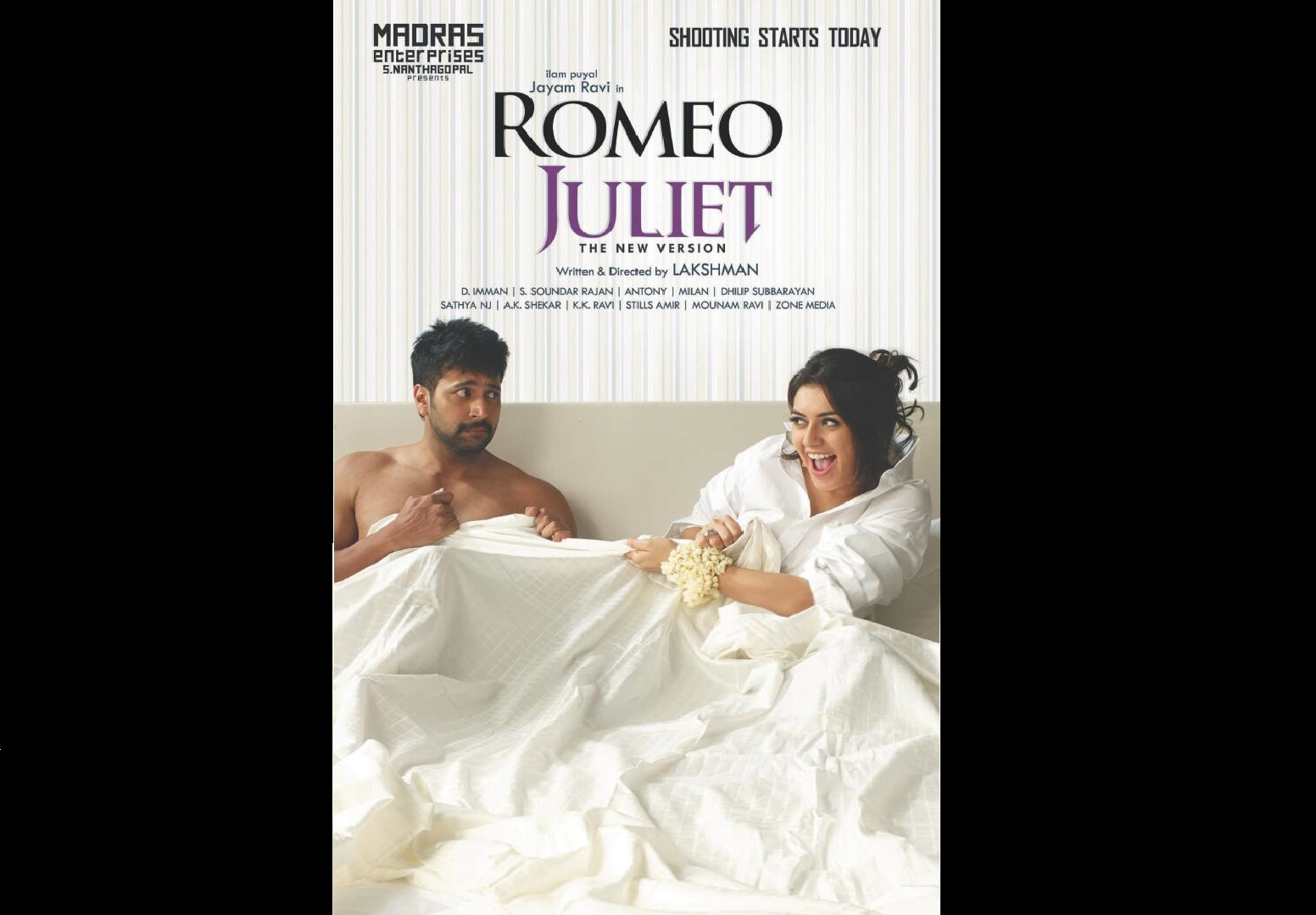 romeo and juliet film codes Great memorable quotes and script exchanges from the romeo and juliet the film went the for never was a story of more woe than that of juliet and her romeo.