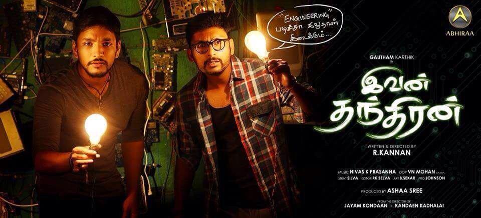 Ivan Thanthiran Tamil Movie All Songs Lyrics