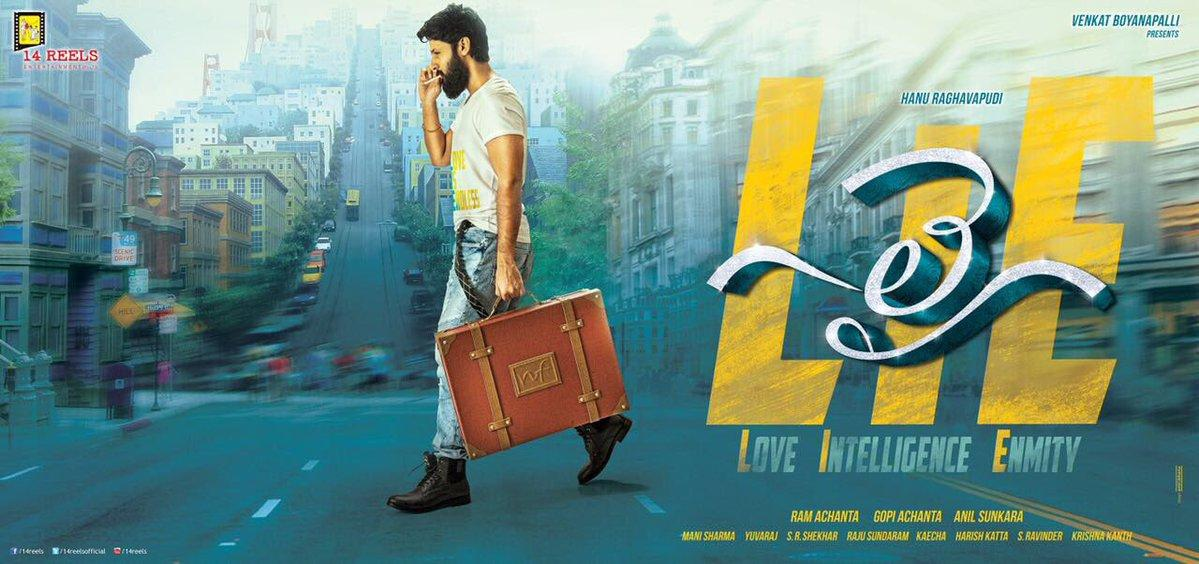 LIE MOVIE TELUGU