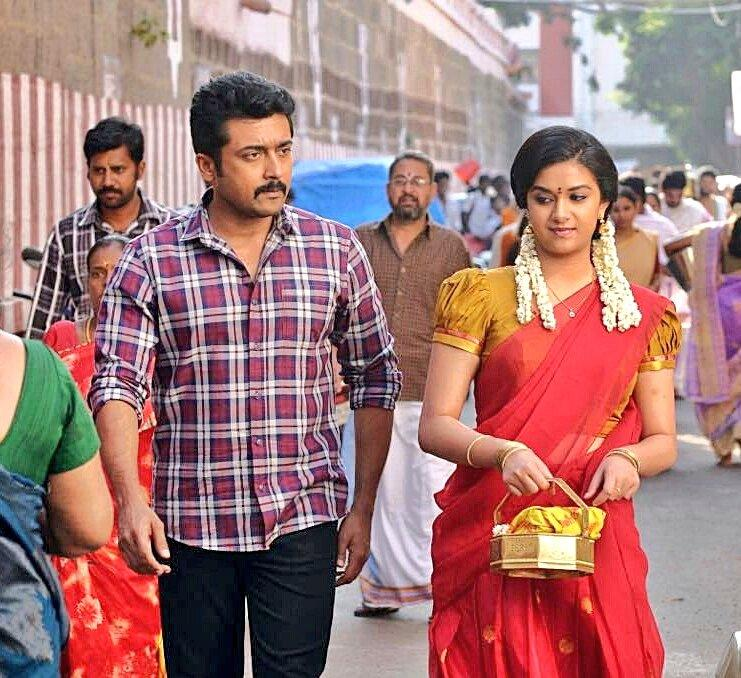 Surya and Keerthi Suresh shooting stopped as a