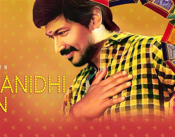 Udhayanidhi Stalin Interview - Interview image