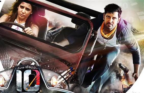 10 Endrathukulla Review - Premature Act