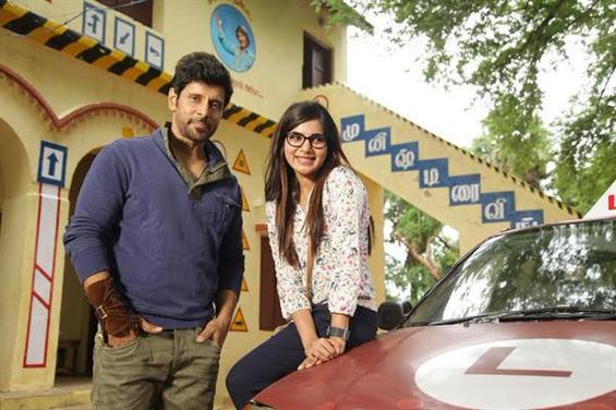 10 Endrathukulla shooting wrapped up - Tamil Movie Poster