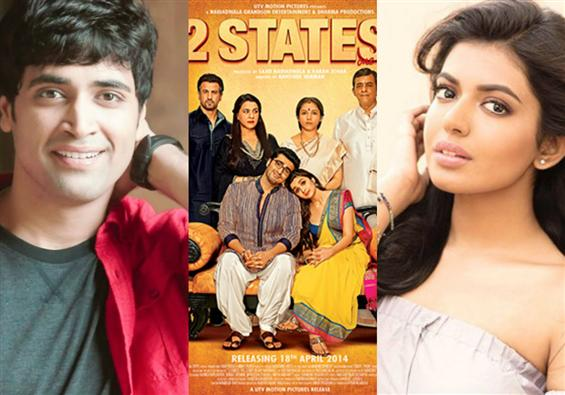 2 States Telugu remake to begin from February