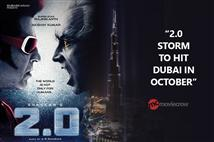 2.0 storm to hit Dubai in October