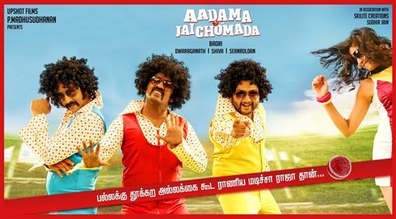 Aadama Jaichomada Songs - Tamil Movie Poster