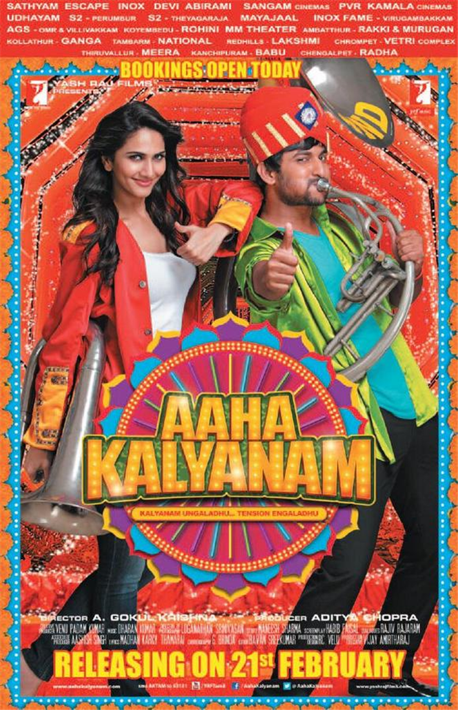 aaha kalyanam plans open today tamil movie music reviews and news