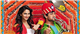 Aaha Kalyanam Review -  A Colourful Wedding