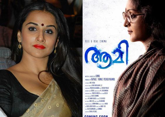 News Image - Aami director Kamal makes shocking remarks on Vidya Balan image