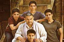 Aamir Khan's Dangal crosses 100 cr mark in China, ...