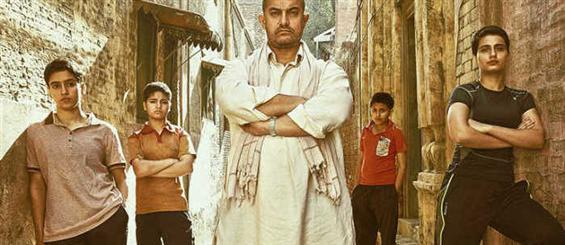 Aamir Khan's Dangal to Release in Pakistan - Movie Poster