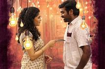 Aandavan Kattalai Songs - Music Review