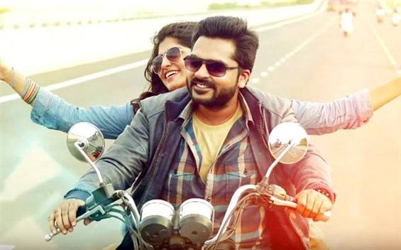 'Achcham Yenbadhu Madamaiyada' - What's with the constant delay? - Tamil Movie Poster