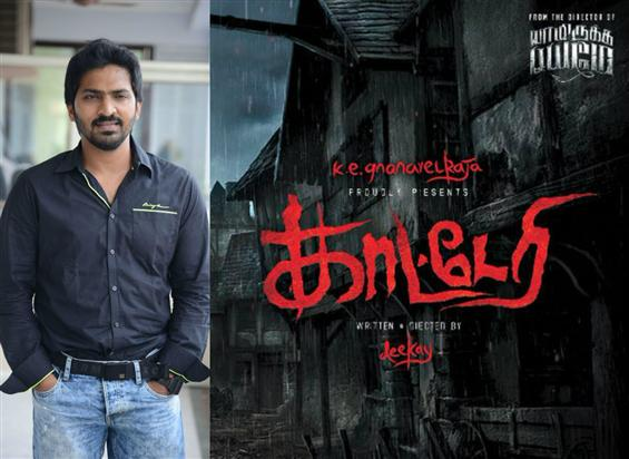 Actor Vaibhav in Katteri! Film begins with an official pooja image