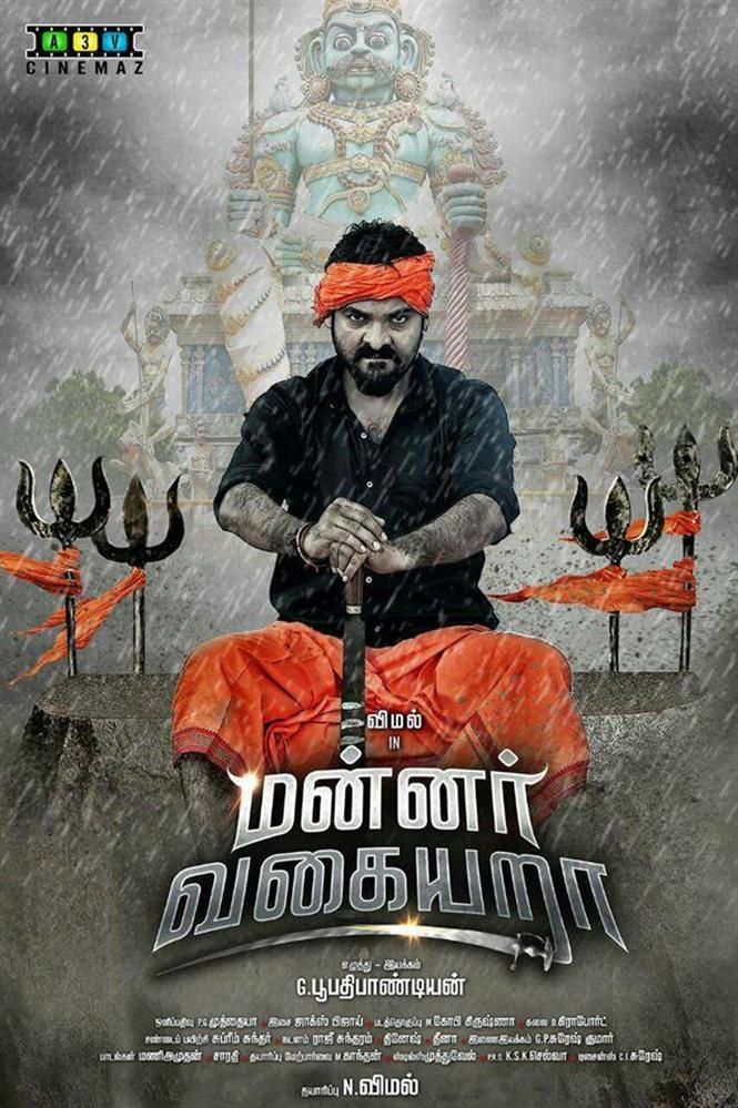 Actor Vimal starrer Mannar Vagera releases its first look