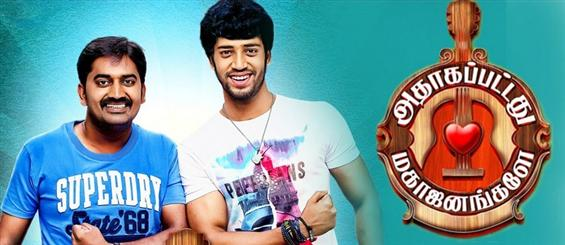 Adhagappattadhu Magajanangalay  Songs - Music Review - Tamil Movie Poster