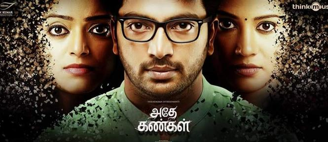 Adhe Kangal - Censored