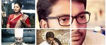 Adhe Kangal Songs: Music Review