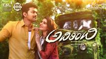 Adirindhi Box-Office Opening report