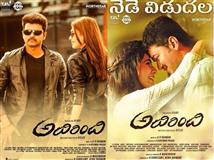 Adirindhi From Today - here's why you should watch...