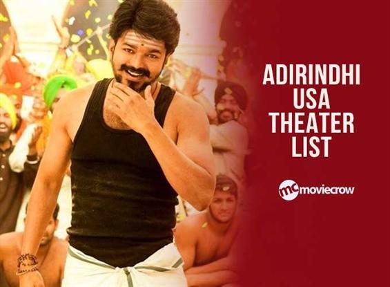 Adirindhi USA Theater List  image