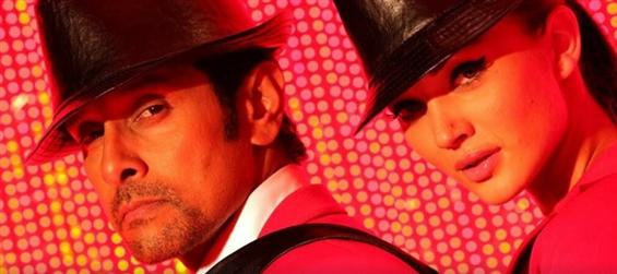 Ai most likely will miss Diwali release - Tamil Movie Poster
