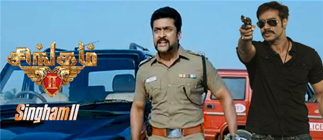 Ajay Devgan to release Singam 2 audio Tamil Movie, Music ...