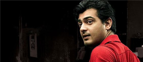 Ajith 'Thalaivasal' Vijay joins together again for Thala55 - Tamil Movie Poster
