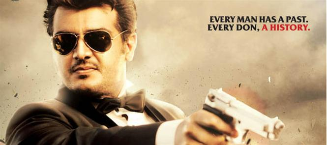 Ajith's Billa 2 Visitor Review