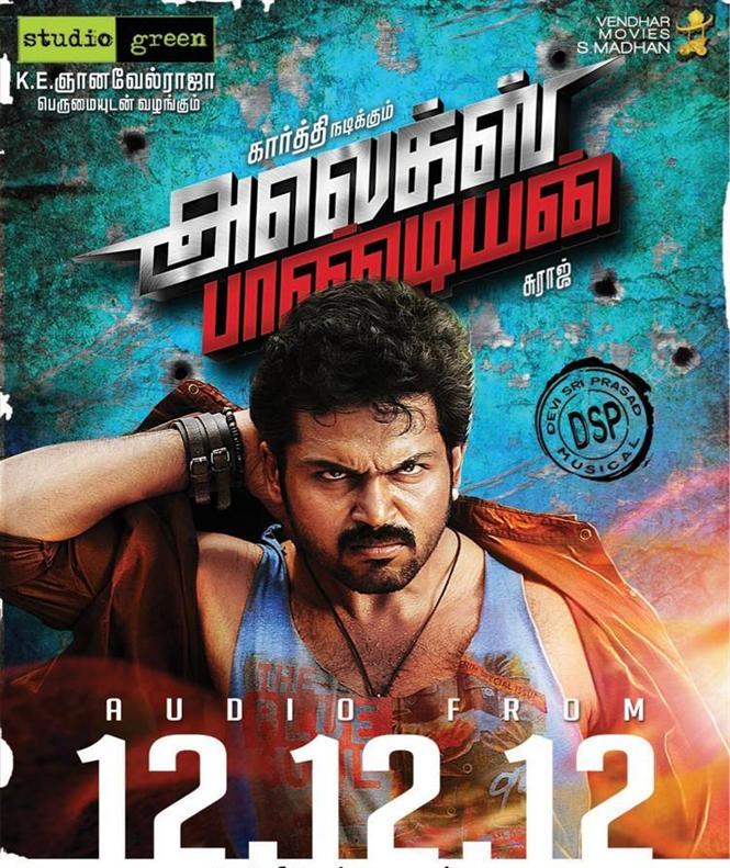 Alex Pandian 2013 Tamil Movie Free Download