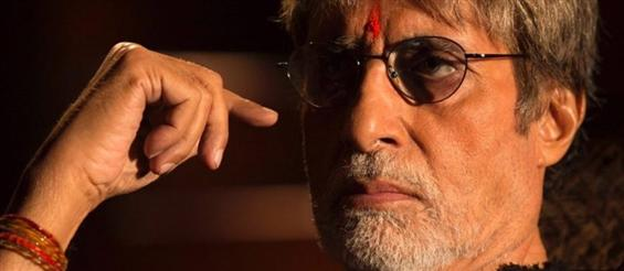 Amitabh Bachchan to don different look for 'Aankhen 2' - Movie Poster