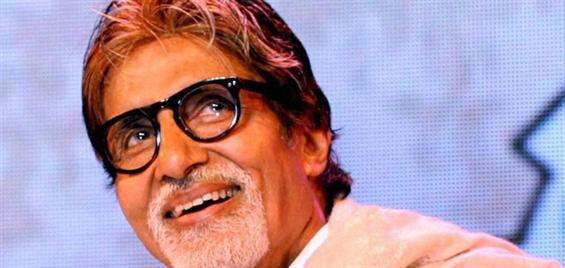 Amitabh Bachchan wishes for Yaan - Tamil Movie Poster
