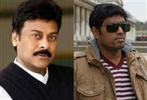 An important change in Chiranjeevi's magnum opus, ...