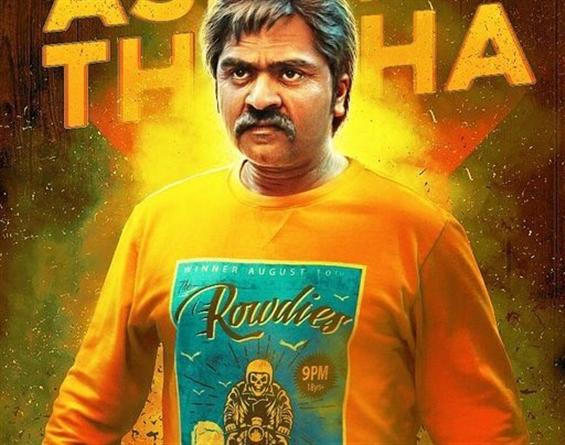 Anbanavan Asaradhavan Adangadhavan - One big joke!!! Intended or unintended is the question!!! - Movie Poster