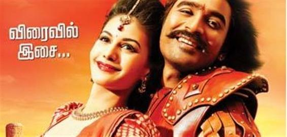 Anegan audio and movie release plans - Tamil Movie Poster