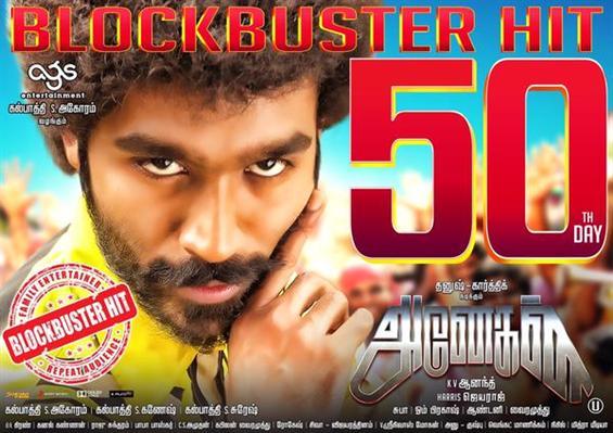 Anegan completes 50 days