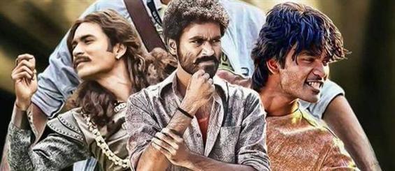 Anegan Deleted Scenes - Tamil Movie Poster