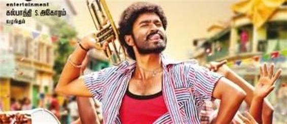 Anegan release date confirmed - Tamil Movie Poster