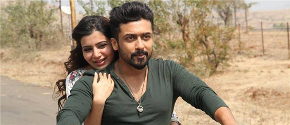 Anjaan is Samantha's quickest film - Tamil Movie Poster
