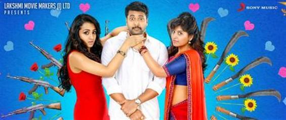 Appatakkar Teaser - Tamil Movie Poster