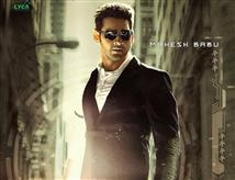 AR Murugadoss's SPYder gets these many release pri...