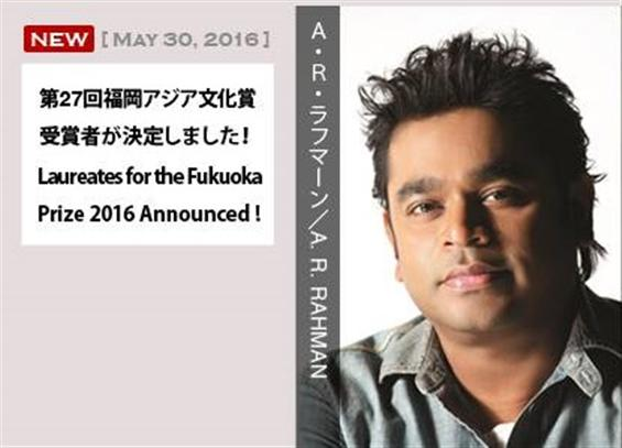 AR Rahman conferred with Japan's Fukuoka Grand Prize for 2016 - Tamil Movie Poster
