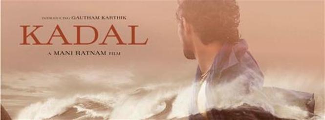 Kadal Video Songs Download