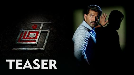 Arun Vijay starrer Thadam Teaser is out