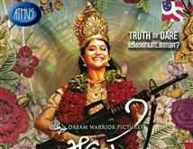 Aruvi - Overseas Theater List