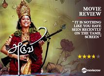 Aruvi Review - The road not taken!
