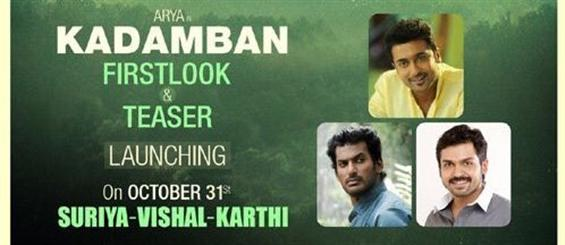 Arya Starrer Kadamban First Look and Teaser Release Date - Tamil Movie Poster
