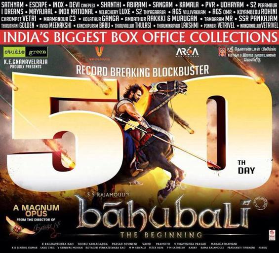 Baahubali completes 50 days - Tamil Movie Poster