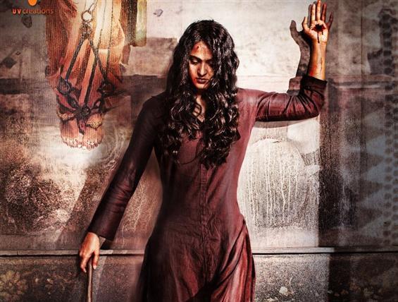 Baahubali director praises Bhaagamathie First Look