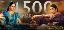Baahubali The Conclusion crosses the 1500 crore ma...